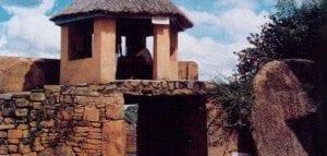 Ambatomitsangana, porte d'entrée au palais